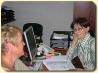 Собеседование по анкете и представленным документам